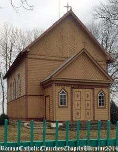 Костел св. Ангелів-Охоронців