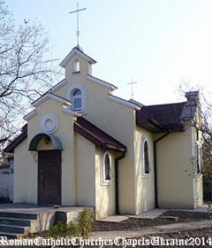 Каплиця св. Адальберта (Войтеха)