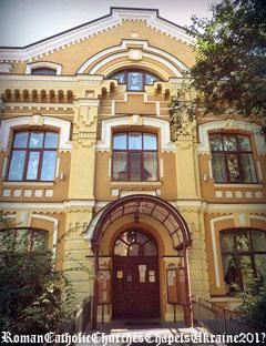 Каплиця св. Гіацинта Одровонжа