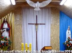Каплиця Христа Царя Всесвіту