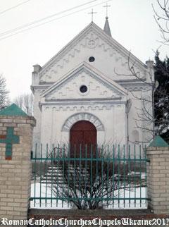 Костел Усікновення св. Йоана Хрестителя