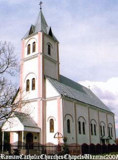 Костел (церква) бл. Теодора Ромжі