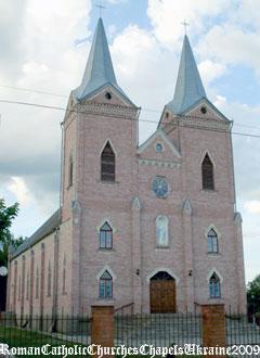 Костел Пресвятого Серця Ісуса Христа