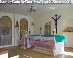 Єпископська каплиця в Курії